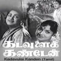 Thevai tamil manamagan Vennila Jothiyai