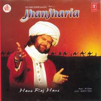 Jhanjhariya Chhankaati