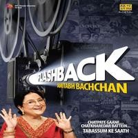 Commentary Tabussum And Do Lafzon Ki Hai Dil Ki Kahani - The Great Gambler