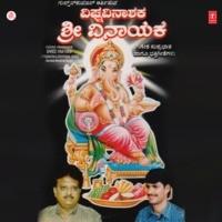Baara Shri Ganapathi
