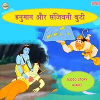 Hanuman Aur Sanjeevani Buti Part 2