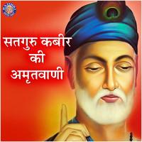 Chadariya Jhini Re Jhini