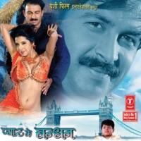 E Pyar Pyar Hawe Pyar Pyar