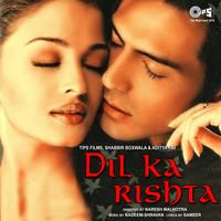 Dil Ka Rishta - Sad
