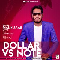 Dollar Vs Note