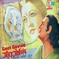Mithi Mithi Murli Shyam Bajaye
