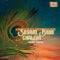 Shyam Bado Chaliya