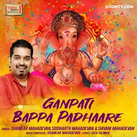 Ganpati Bappa Padhaare