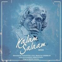 Kalam Salaam (Hindi)