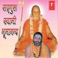 Aisa Sant Shiromani Swami Bhomanand