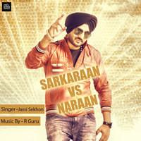 Sarkaraan vs. Naraan