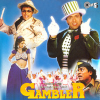 Gambler Gambler