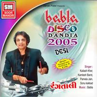 Title Music Babla Disco Dandiya 2005   Rangtali