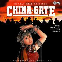 Theme Of China Gate