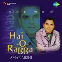 Amar Arshi Hai Rabba - Part - I