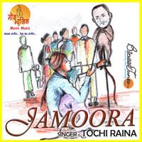 Jamoora