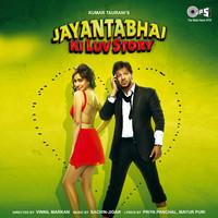 Mashup (Jayantabhai Ki Luv Story)