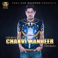 Chakmi Mandeer
