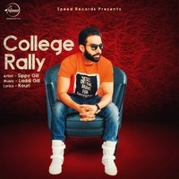 Collage Rally