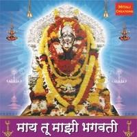 Bhagavati Stotra