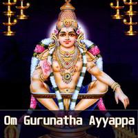 Ayyappa Stuti