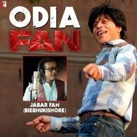 Jabar Fan (From - Fan)