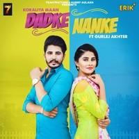 Dadke Nanke