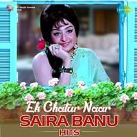 Ek Chatur Naar Karke Sringar