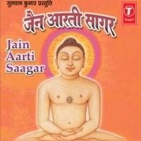 Om Jai Mahaveer Prabhu