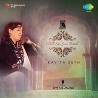 Medley - Nusrat Fateh Ali Khan