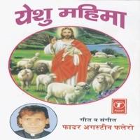 Tumhi Ho Prabhu Duniya