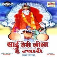 Sai Bhola Bhandari