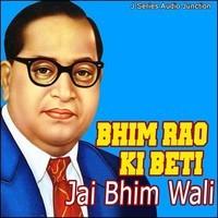 Bhim Rao Ki Beti