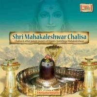 Shri Mahakal Chalisa - Doha 2