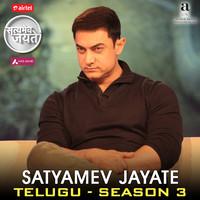 Satyamev Jayate 3 - Saadhyame (Telugu)