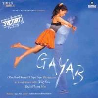 Ek Hasina Thi (remix)