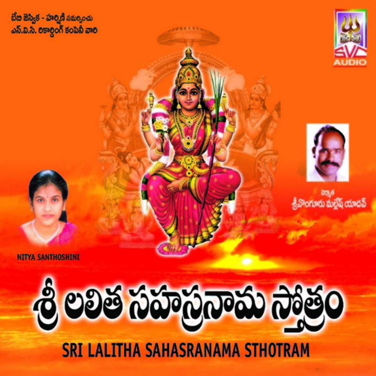 lalitha sahasranamam mp3 songs free download in tamil