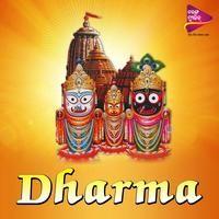 Balya Kalu Dharma