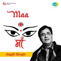 Sarveswari Jagdishwari Hey Mat Roop