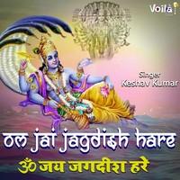Om Jai Jagdish Hare