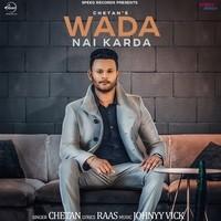 Wada Nai Karda