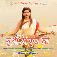 Dhak Baja Kashor Baja Mp3 Song Download Dhak Baja Kashor Baja