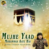 Mujhe Yaad Mohammad Aate Hai