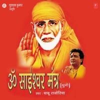 Om Saiishwar Mantra-Dhuni