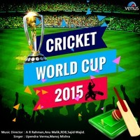 The World Cup 2015