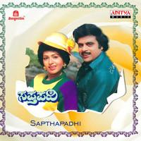 Sapthapadhi