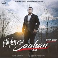 Ohdey Saahan