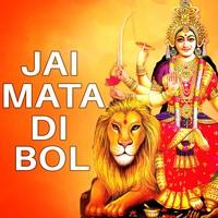 Jai Jai Sherawali Maa