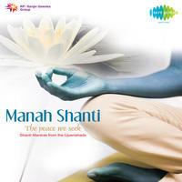 Aum Poorna Madam-(Shanti Mantra From The Eshopanishad)