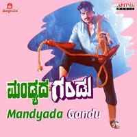 Mandyada Gandu